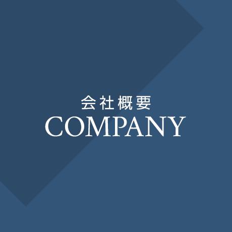 sp_banner_half_company