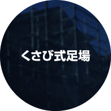 sp_block_B_btn03